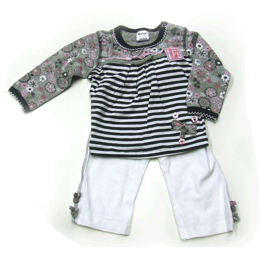Babykleding 2 delig pakje 'My Love' grijs/wit €14,95